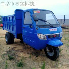 柴油自卸三轮车 电启动农用三轮车 工地砂浆工程车