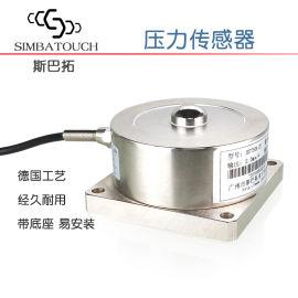 斯巴拓SBT750A试验机专用压力传感器厂家
