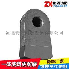 铸造锰钢合金耐磨榔头 金矿 铁矿 矿山碎石机锤头