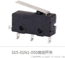 SS5-01N1-050大电流微动开关/DEWO