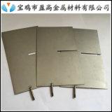 钛电极板,多孔钛电极板