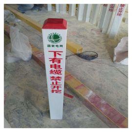 苏州玻璃钢里程碑 电力警示牌安全美观