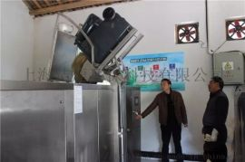 大型厨余垃圾处理设备,垃圾站湿垃圾就地处理