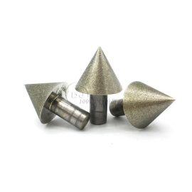 订做45/60/90度伞形金刚石磨头 锥形倒角器