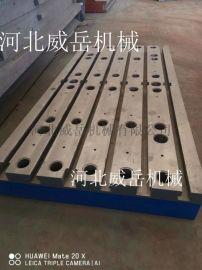 上海 灰铁材质250 铁地板 铸铁检验平板 一件起批