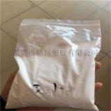 CAB-171-15 油漆油墨CAB 荧光粉添加剂