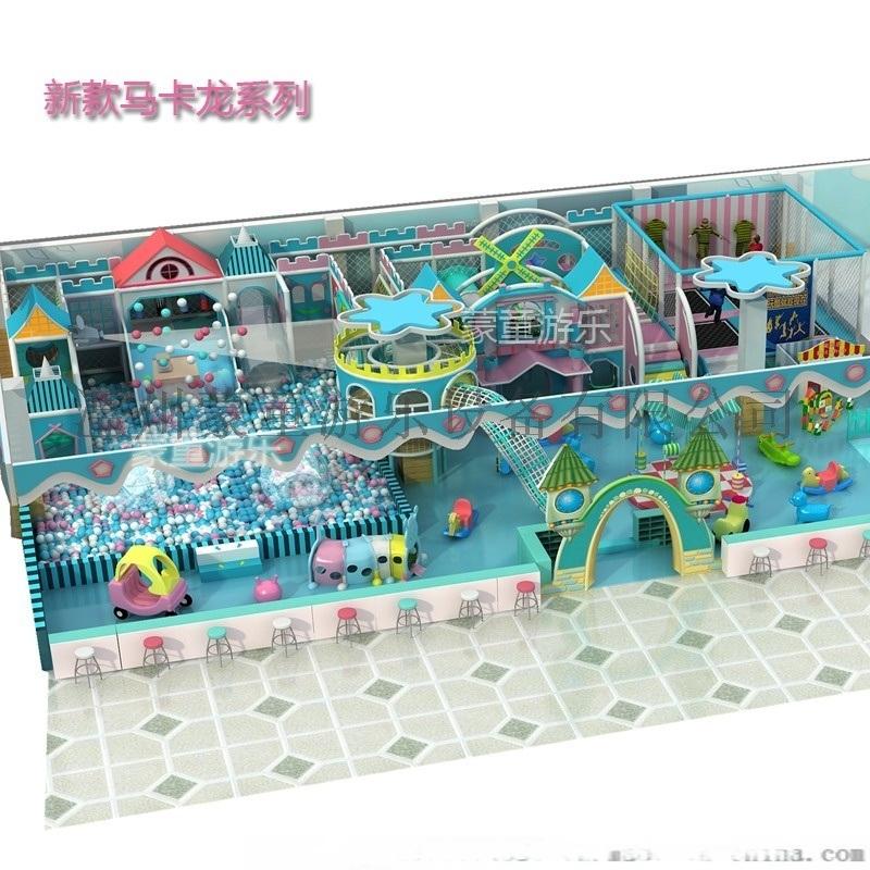 新款高档淘气堡  室内淘气堡 儿童乐园厂家定制