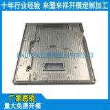 鋁型材加工 鋁合金開模 鋁製品cnc加工 非標鋁材