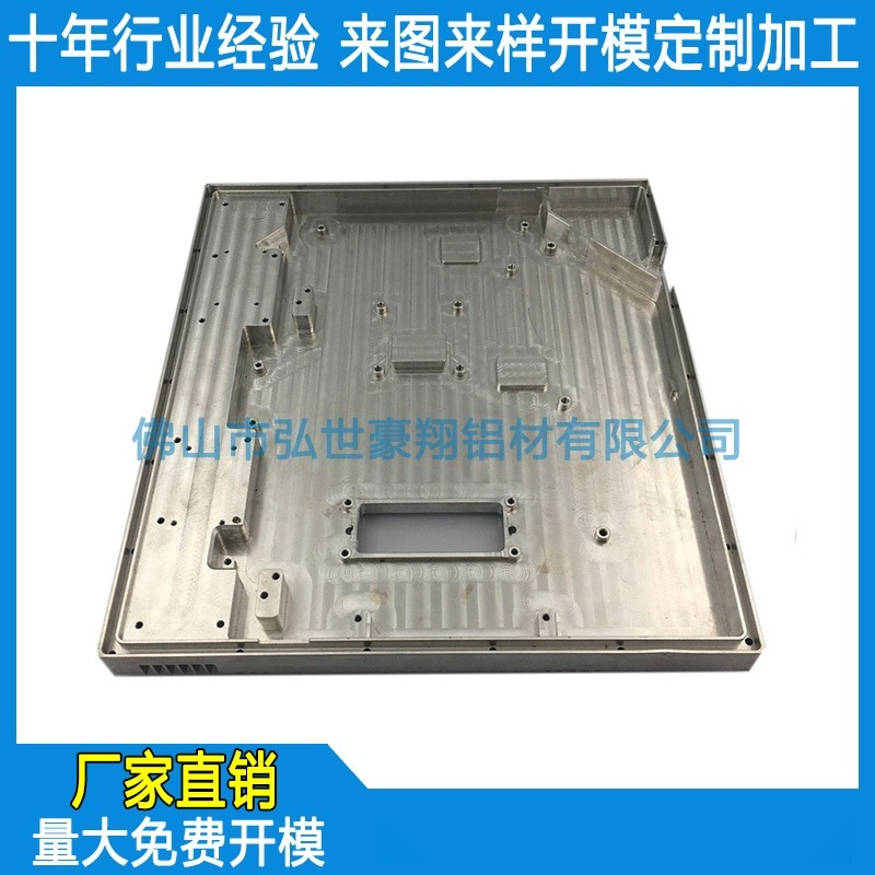 铝型材加工 铝合金开模 铝制品cnc加工 非标铝材