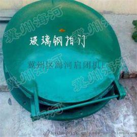 DN500玻璃钢拍门水泥管接口拍门市政污水处理拍门