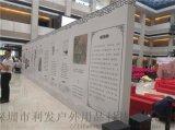 深圳双面背景板搭建租凭线阵音响租凭活动桌椅出租