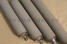铜粉烧结滤芯不锈钢烧结滤芯华豫批发订制
