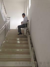 楼梯升降座椅电梯老人座椅斜挂电梯内蒙销售