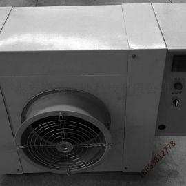 D60电暖风机鸿奕牌温室养殖冬季工业用