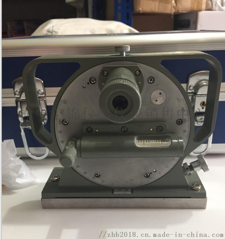 烟台GX-1象限仪/哪里有卖象限仪