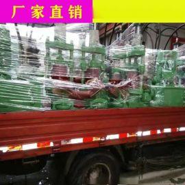 YB液压陶瓷柱塞泵高压陶瓷泥浆泵黑龙江鹤岗市厂家直销