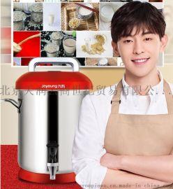 九阳豆浆机 JYS-100S01智能全自动磨浆机
