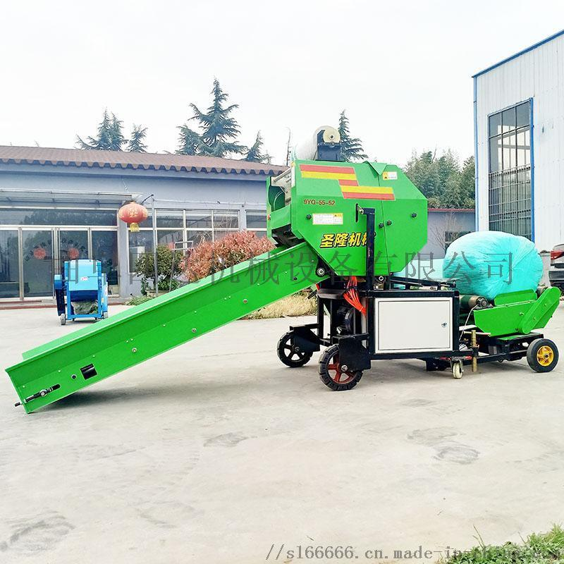 玉米秸秆青储打捆机 全自动青储秸秆打包机