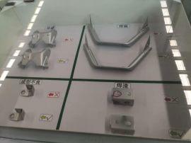 重庆渝北南川汽车零配件激光焊接机
