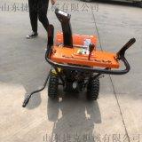 東三省掃雪 工廠小型路面拋雪機 全齒  燈掃雪機