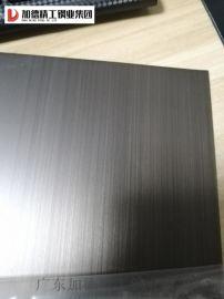 **KTV高端装饰不锈钢拉丝纳米青古铜板-纳米色油