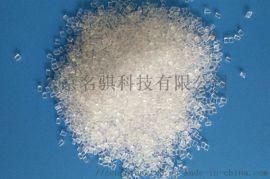 PA612注塑级尼龙原料