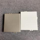 外牆氟碳鋁單板金屬工裝鋁板鋁合金家裝建材幕牆鋁單板