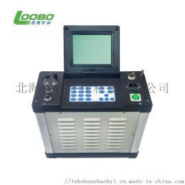 LB-70C型全自动烟尘 气测试仪