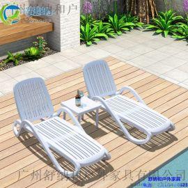 户外沙滩躺椅室外泳池躺床舒纳和直销ABS塑料沙滩椅
