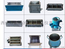 西安铸铁混凝土试块模具13659259282