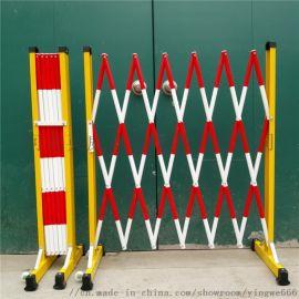 绝缘管式围栏  玻璃钢 隔离伸缩护栏 厂家直销