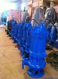 沁泉 WQ全不锈钢精密铸造搅拌污水污物潜水电泵