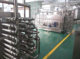 1.5萬瓶西瓜汁飲料生產線 全套西瓜汁飲料加工設備