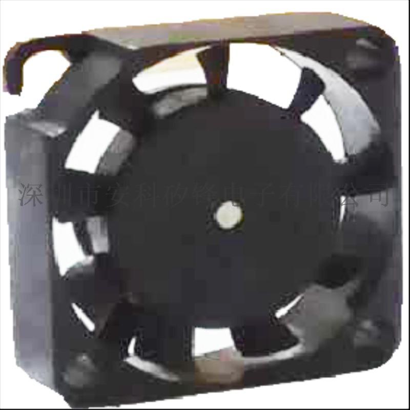 定制尺寸15*15*4.5mm92*92散热风扇