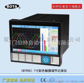 温度记录仪/记录仪厂家直销BT905