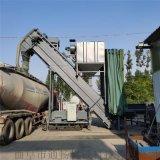 碼頭貨站集裝箱粉煤灰卸車機 集裝箱散水泥環保拆箱機