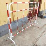 批发1.2*2.5铁马围栏红白相间铁管硬质护栏安全隔离护栏热销