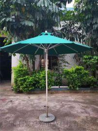 户外中柱伞室外咖啡店桌椅餐厅遮阳伞阳台庭院伞休闲