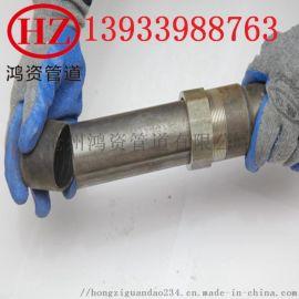 螺旋式声测管 法兰式 钳压式 套筒式57*3.0