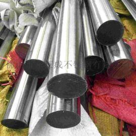 四川310S不锈钢圆钢现货,光面不锈钢圆钢加工