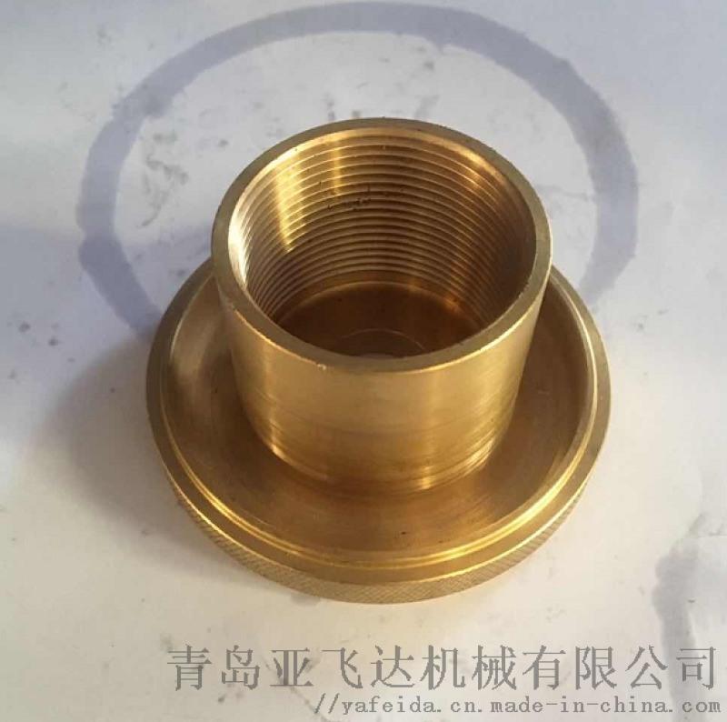 铜精密加工件