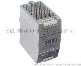 Sola/HD电源S4K144INTBATC