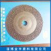 网状钹型砂轮180x2.5x22mm