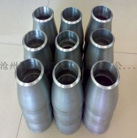 厂家供应碳钢异径管国标变径无缝  异径管焊接大小头