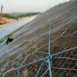 河滩包石防护网. 河滩包石钢丝绳网. 钢丝绳防护网