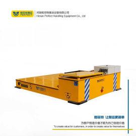 机械模具搬运转运车 电动无轨平板车 电动转运平车