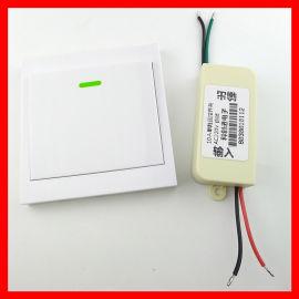 无线遥控开关随意贴86面板免布线12V24V220V智能电灯家用电源控制