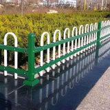 四川綿陽塑鋼欄杆生產廠家 開封草坪護欄