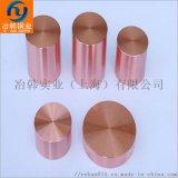 ZCuZn40Mn3Fe1錳黃銅板、