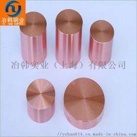 ZCuZn40Mn3Fe1锰黄铜板、